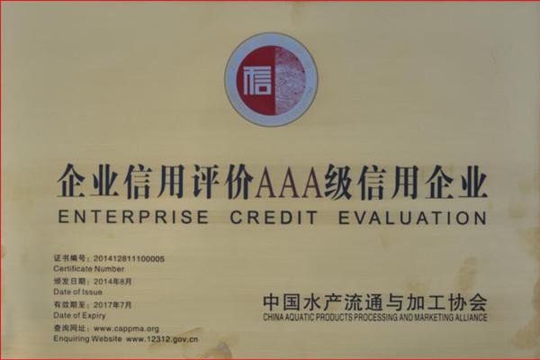中国必威体育注册开户协会AAA级信用牌